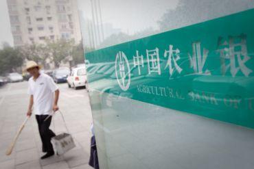 AgBank - 22,117 milliards de dollars. La banque chinoise Agricultural Bank of China était entrée sur les Bourses de Hong-Kong et Shanghai en 2010.