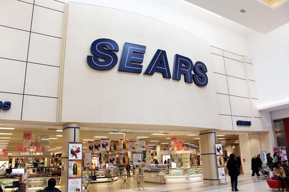 Une boutique de Sears