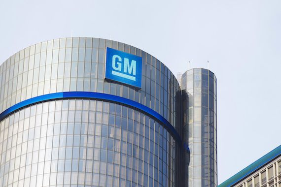 Le siège social de General Motors