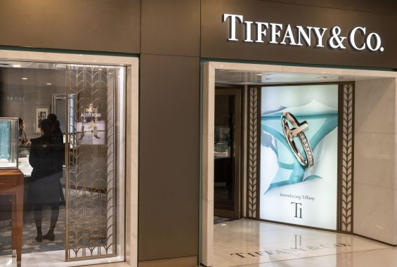 Un magasin Tiffany dans un centre commercial